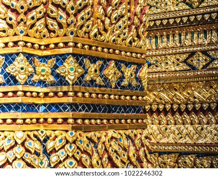 Thai Temple Decoration Styled At Wat Phra Phutthabat Temple, Saraburi Province , Thailand   #1022246302