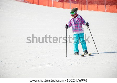 skier in beautiful ski park landscape, winter holidays in ski park. sport time with adventure extreme activity. #1022476996