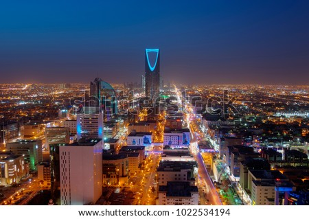 Riyadh skyline at night #2, Saudi Arabian Capital Modern Cityscape, Olaya Street Metro Construction, Cars Traffic Jam #1022534194