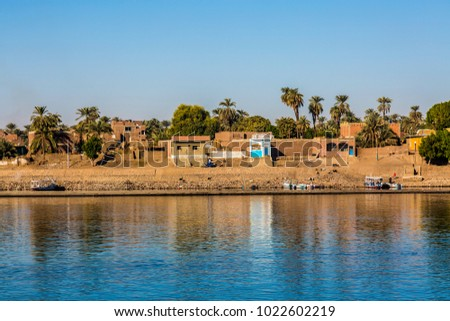 Nile cruise along the nile river from Luxor to Aswan #1022602219