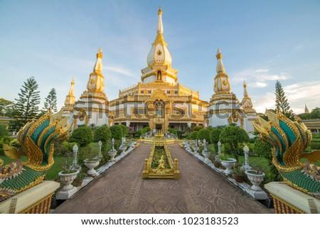 Landmark of wat Thai, Beautiful temple in Thailand. #1023183523