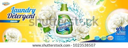 Laundry detergent ads, camellia scent detergent liquid with floral elements and splashing water in 3d illustration, yellow background #1023538507