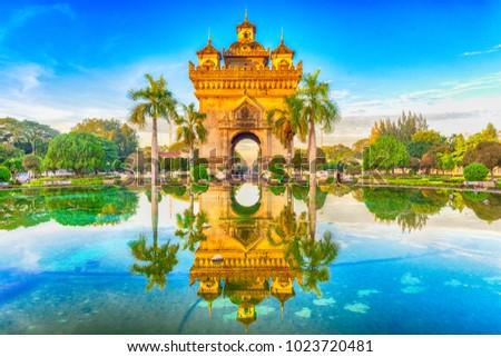 triumphal arch Laos #1023720481