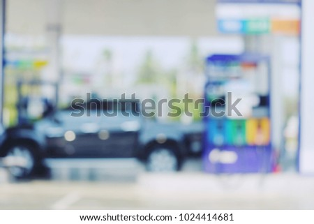 blurred pump gas station wallpaper background, transport and technology #1024414681