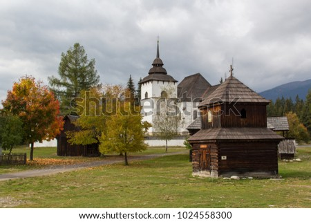 Old traditional Slovakian village #1024558300
