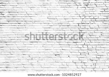 Simple white and grey brick wall as seamless pattern texture background. #1024852927