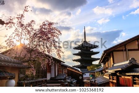 Yasaka Pagoda Landmark of  Kyoto, Japan. #1025368192