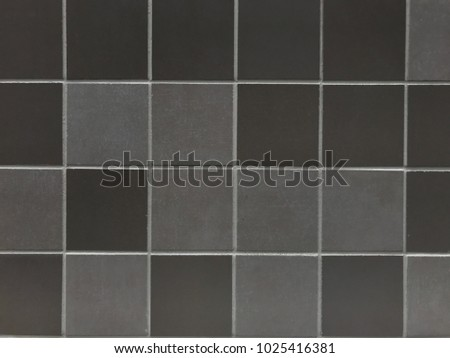 Square Mosaic Wall Tile Style #1025416381