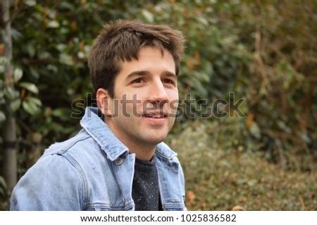 Man happy on street #1025836582