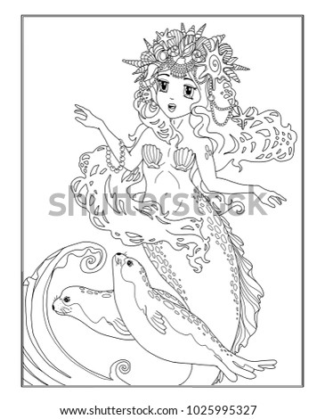 Coloring page The Mermaid  #1025995327