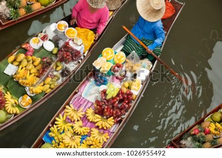 floating market bangkok #1026955492