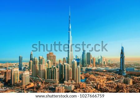 Amazing view on Dubai downtown skyline, Dubai, United Arab Emirates Royalty-Free Stock Photo #1027666759