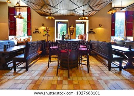 Ukraine, Kiev, July, 2017. Restaurant, pub in the center of Kiev. #1027688101