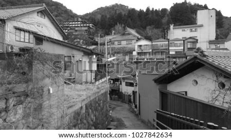 arima onsen street in kobe, japan #1027842634