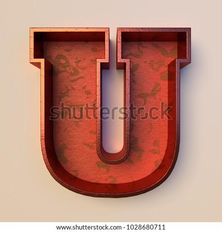 Vintage painted wood letter U with copper metal frame