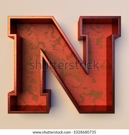 Vintage painted wood letter N with copper metal frame