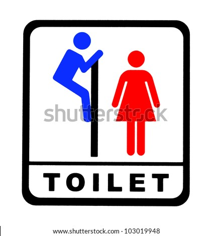 Funny white Bathroom sign