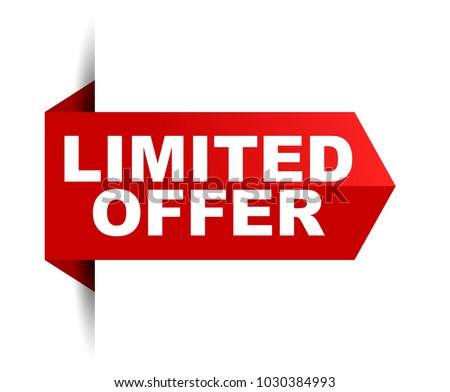 banner limited offer #1030384993