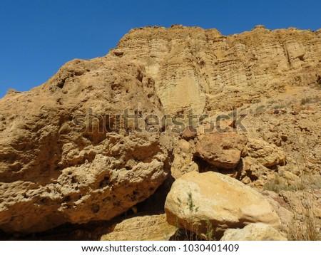Wadi Mukheiris in Jordan. Valley of relict river. Biblical places near the Dead Sea. Wild nature #1030401409