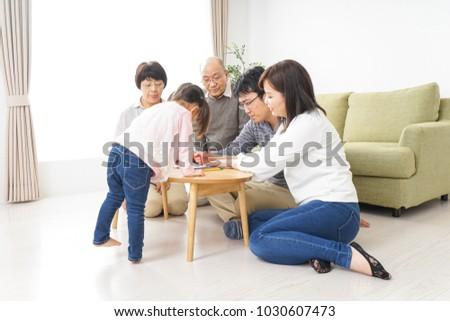 child education image #1030607473