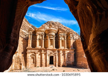 Stunning view from a cave of the Ad Deir - Monastery in the ancient city of Petra, Jordan: Incredible UNESCO World Heritage Site. #1030695895