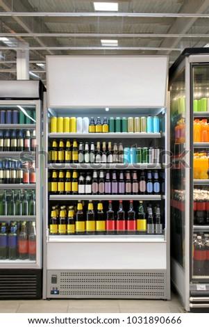 Beer in fridge #1031890666