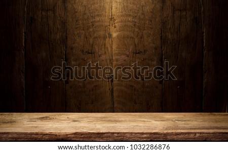 background of barrel shape, free, empty, space #1032286876