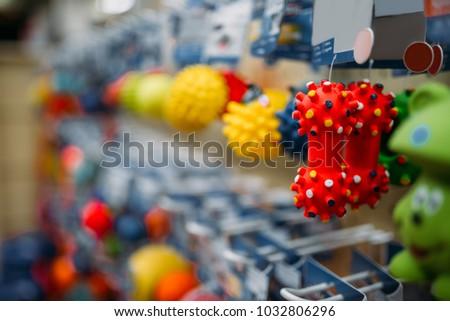 Pet shop, shelves with accessories, closeup #1032806296