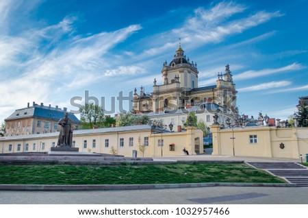 St. George's Cathedral in Lviv (Lvov), Ukraine. Built in 1744-1762 #1032957466