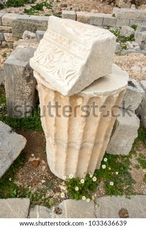 Turkey Datca Knidos Ancient City  #1033636639