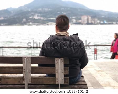 Alone and alone #1033710142