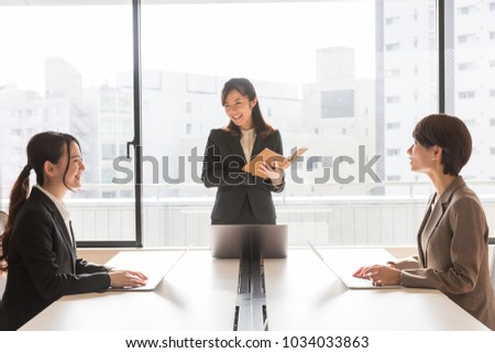 asian businesswoman working in office #1034033863
