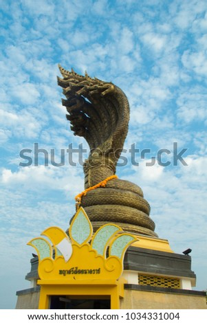 Naga Statue, Seven Giant Snake Statues, Statue of Serpent Giant 7 #1034331004