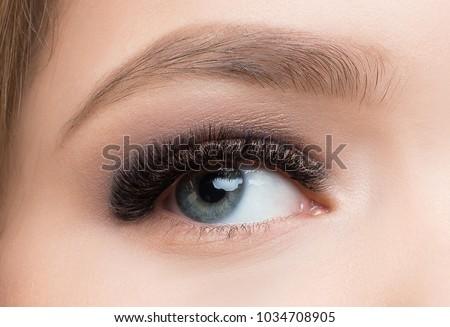 Fashion Makeup. Perfect Skin. Long eyelashes #1034708905