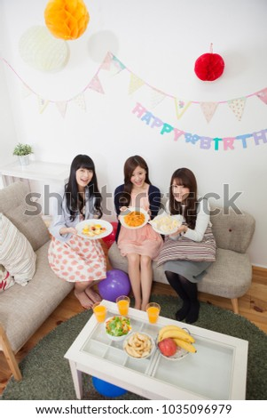 Girls party in japan #1035096979