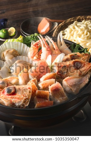 Japanese delicious hot pot cooking #1035350047