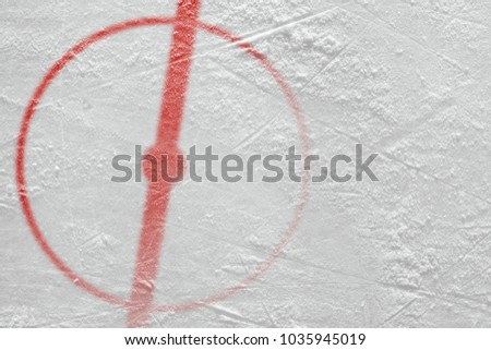 Fragment of the hockey arena with markings. Concept, hockey, background