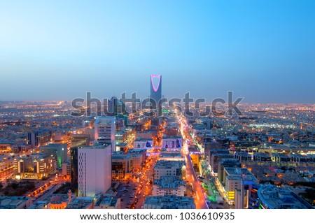 Riyadh skyline at night #7, Capital of Saudi Arabia #1036610935
