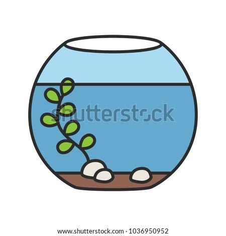 Aquarium color icon. Fishkeeping. Fish tank. Isolated raster illustration