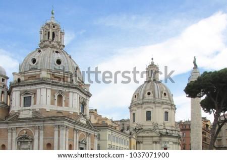 Rome, Italy - May 1, 2017:Beautiful panoramic view of Santa Maria di Loreto in Rome and facade building,Rome,Italy #1037071900