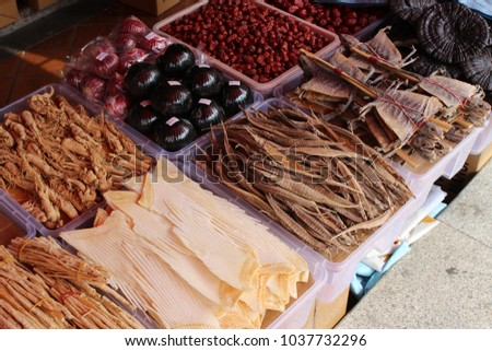 Dried things for sale  #1037732296