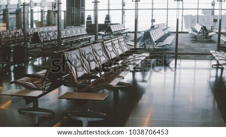 Doha Airport general view. 