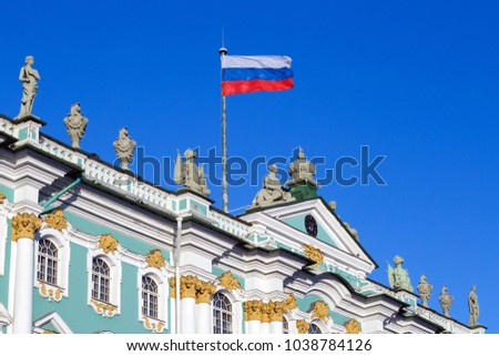 The national flag of the Russian Federation on the roof of an ancient building #1038784126