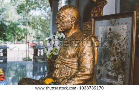 Close-up of mummy of  holy monk in the temple Wat Khun Aram, Koh Samui, Thailand. #1038785170