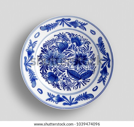 Decorative plate with round ornament in ethnic style. #1039474096