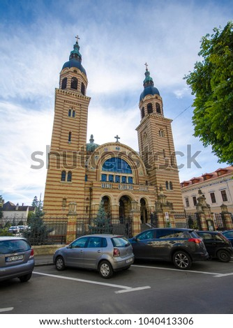 Sibiu, Romania - February 18, 2018: View to Holy Trinity Romanian Orthodox Cathedral in a beautiful spring day #1040413306
