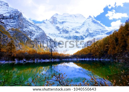 Pearl Lake and Xiannairi mountain at Yading Nature Reserve, Daocheng county, Sichuan, China #1040550643