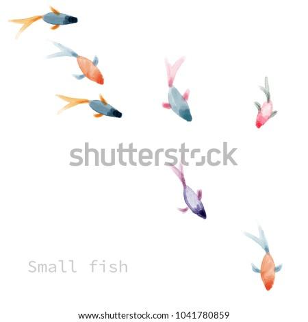 Watercolor fish school