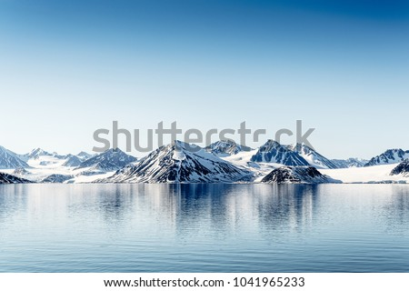 Mountains, snow of the nature of Arctic Royalty-Free Stock Photo #1041965233