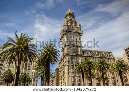 Ciudad Vieja in Montevideo, Uruguay #1042379272
